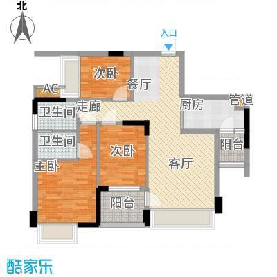 大翼龙苑89.00㎡8/9/10栋02户型3室2厅2卫