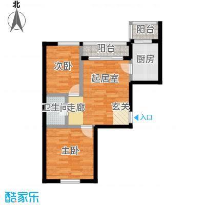 幸福港湾56.41㎡两室两厅一卫B户型2室2厅1卫