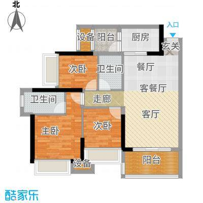 神州华府二期88.82㎡12、13栋88平米三房户型图户型3室2厅2卫