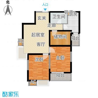 云顶峰尚C户型 3室1厅1卫 103.74平米户型