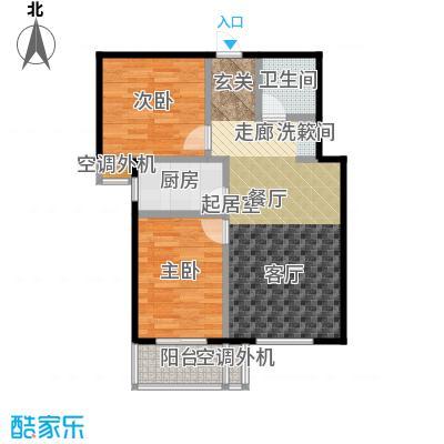 博世花倾城二区79.59㎡B2户型两室两厅一卫一厨户型2室2厅1卫