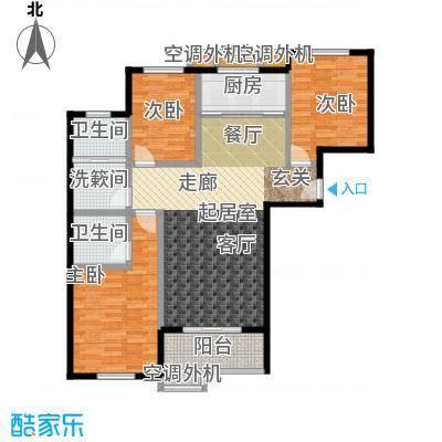 博世花倾城二区120.10㎡C3户型-三室两厅两卫一厨户型3室2厅2卫