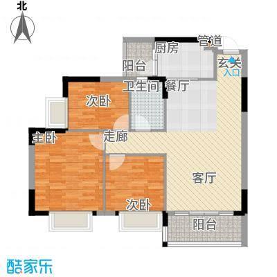 安南丽苑90.49㎡12栋04房 3房2厅1卫户型3室2厅1卫