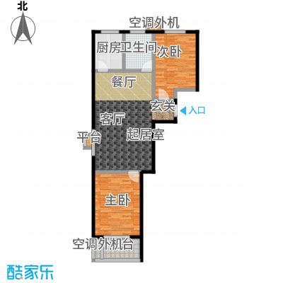 博世花倾城二区89.63㎡B3户型-两室两厅一卫一厨户型2室2厅1卫