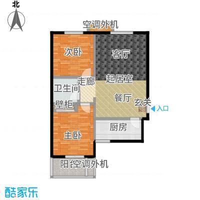 博世花倾城二区89.60㎡A1户型两室两厅一卫一厨户型2室2厅1卫
