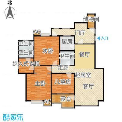 中天首府159.00㎡3室2厅2卫1厨户型