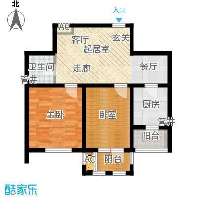 皇家御湾73.00㎡S2户型 两室两厅一卫户型2室2厅1卫