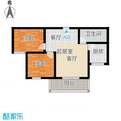 嘉园馨苑87.90㎡L恬静两房户型2室2厅1卫户型2室2厅1卫