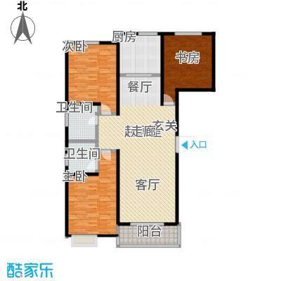 利家世纪城138.00㎡A户型三室两厅两卫户型3室2厅2卫