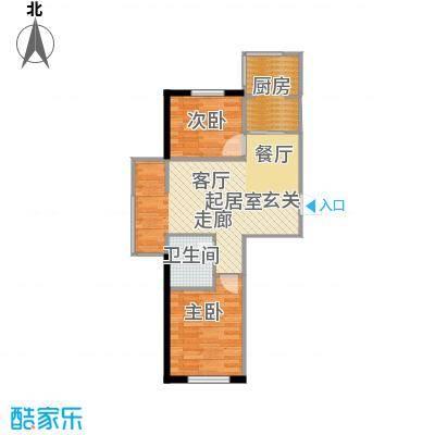 陵西雅居两室两厅一卫户型2室2厅1卫