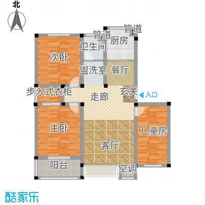 中建绿洲国际花园118.69㎡三室户型3室2厅1卫