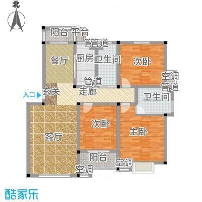 中建绿洲国际花园139.42㎡三室户型3室2厅2卫