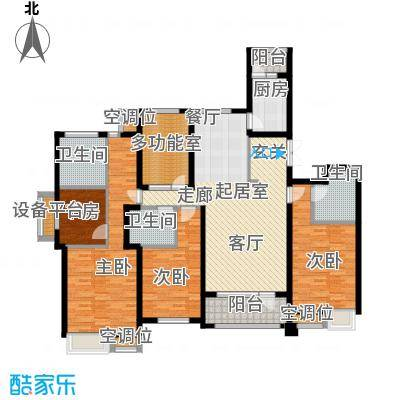 珠江道12号195.70㎡四室两厅三卫户型