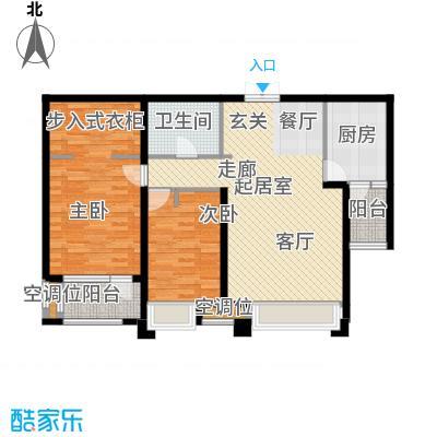 珠江道12号114.12㎡两室两厅一卫户型