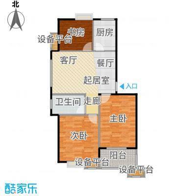 蔚海新天地88.50㎡WD1户型3室2厅1卫