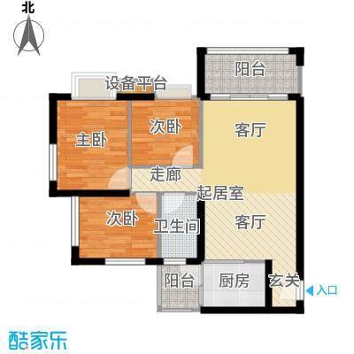 景新国际名城92.00㎡2栋、3栋实用型户型3室1卫1厨