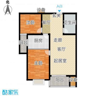 阳光盛景95.69㎡D2-两室两厅一卫户型2室2厅1卫