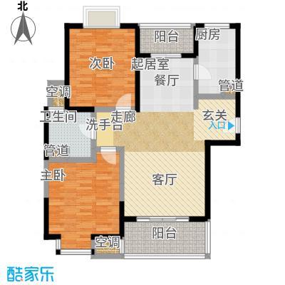 天际蓝桥96.89㎡31号03室户型 2室2厅1卫户型