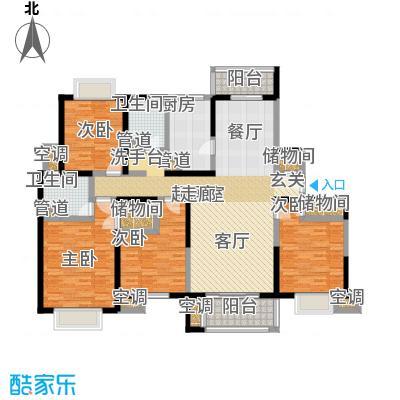 天际蓝桥156.08㎡17号02室户型 4室2厅2卫户型