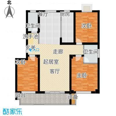 金江华城128.05㎡三室两厅两卫户型3室2厅2卫