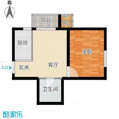 九号国际城53.10㎡h1-一室一厅一卫户型