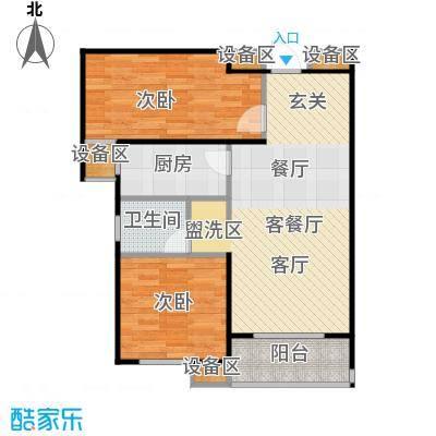 丽都鸿图阁(中低价商品房)71.00㎡两房两厅一卫c2户型76.65m2户型