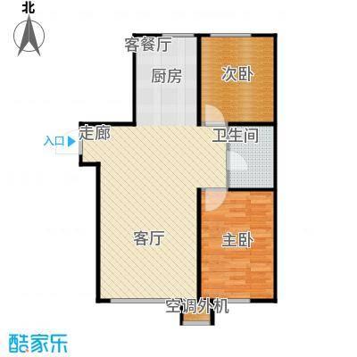 宇生・如意湾85.89㎡C3户型2室2厅1卫