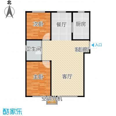 宇生・如意湾95.08㎡C2户型2室2厅1卫