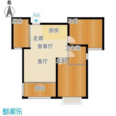 名士豪庭92.00㎡两室两厅一卫户型2室2厅1卫