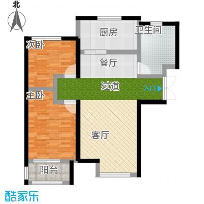 万和蓝山88.56㎡E1户型2室2厅1卫