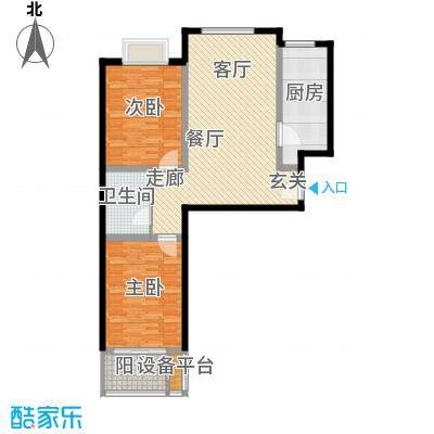 源盛嘉禾C区95.52㎡C户型两室两厅一卫户型2室2厅1卫