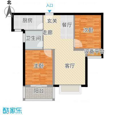 源盛嘉禾C区82.82㎡B户型两室两厅一卫户型2室2厅1卫