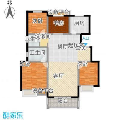 朝阳首府134.84㎡洋房4-5f四室两厅两卫户型4室2厅2卫