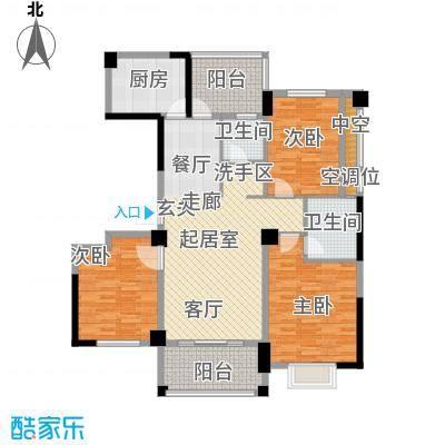 水岳・蓝山户型3室2卫1厨