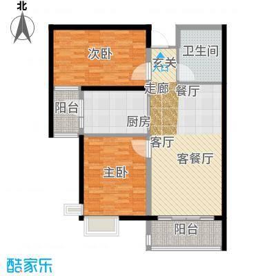 恒大山水城96.61㎡27号楼 2室2厅1卫户型2室2厅1卫