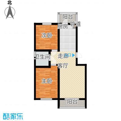慢咖领地97.00㎡C户型(2-5层)户型2室2厅1卫