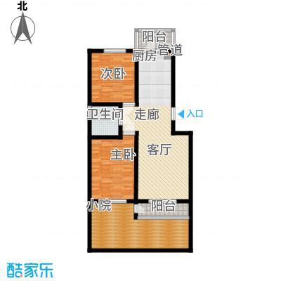 慢咖领地97.00㎡B户型(一层)户型2室2厅1卫