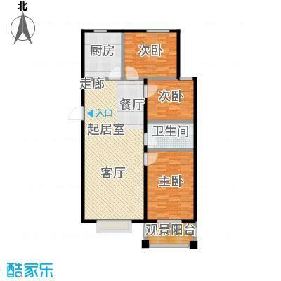 天元府邸114.98㎡B户型三室两厅一卫户型3室2厅1卫