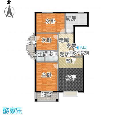 天元府邸117.78㎡A户型三室两厅一卫户型3室2厅1卫