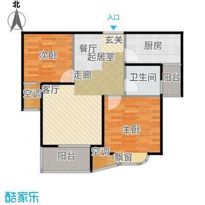 尚东国际户型2室1卫1厨