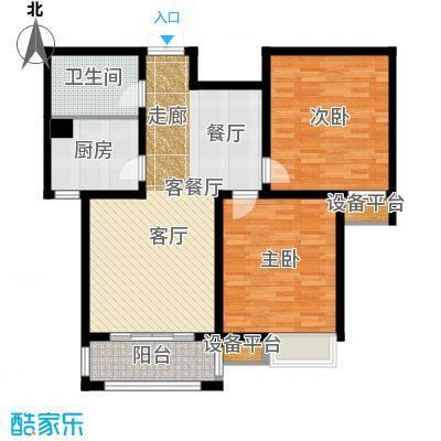 龙元世纪广场户型2室1厅1卫1厨