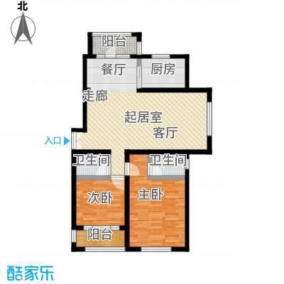 明悦浪漫城项目四2室2厅2卫86.00平米户型2室2厅2卫