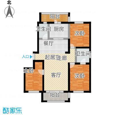 明悦浪漫城项目一2室2厅2卫98.00平米户型3室1厅2卫