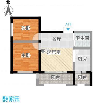 明悦浪漫城项目二2室2厅1卫51.00平米户型2室1厅1卫