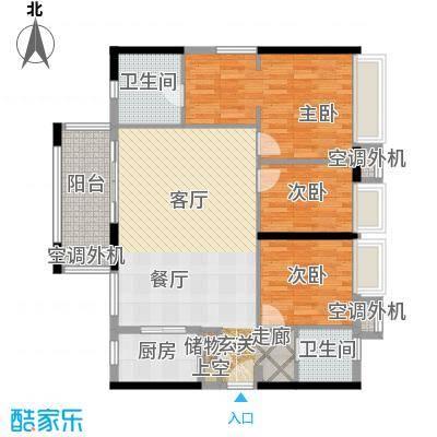 万科金悦华庭117.00㎡A2户型3室2厅2卫