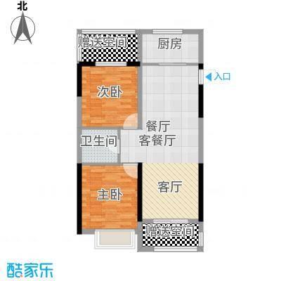 中铁人杰水岸94.00㎡瞰湖高层14#30# 二室二厅一卫户型2室2厅1卫