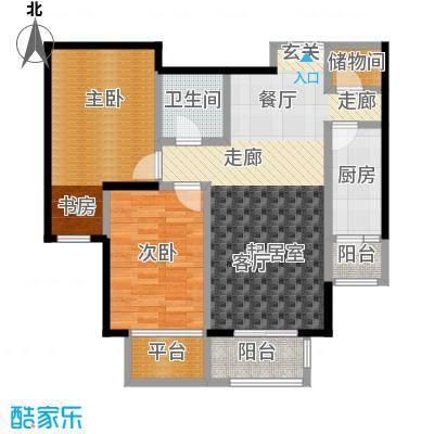 源盛嘉禾95.50㎡高层15号楼H户型2室2厅1卫