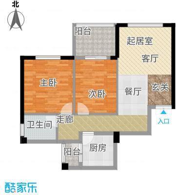 金色港湾93.00㎡5#102号房 两房两厅一卫户型2室2厅1卫