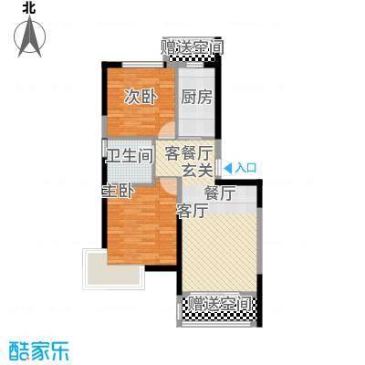 中铁人杰水岸88.00㎡瞰湖高层29# 二室一厅一卫户型2室1厅1卫