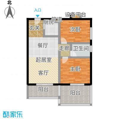 书香园102.83㎡两室两厅一卫户型